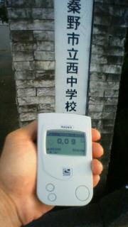 20110626nce.jpg