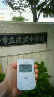 20110626shce.jpg