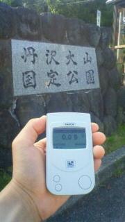 20110713mino.jpg