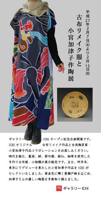 ichi-koten1.jpg