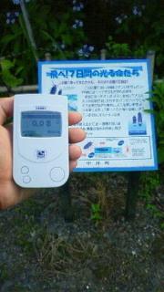 20110713nhp2.jpg