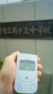 20110626mgce.jpg