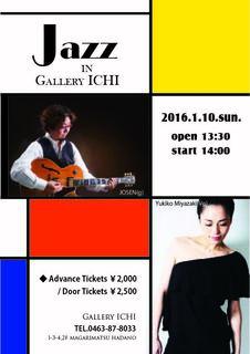 jazz-160110.jpg
