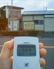 20110709miya3.jpg