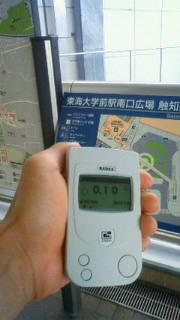 20110709toks.jpg