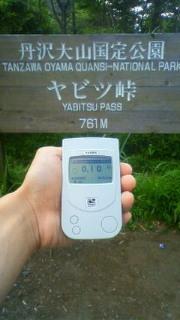 20110713yabi.jpg