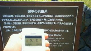 20110717miyuki2.jpg