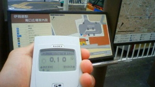 20110718isemi.jpg